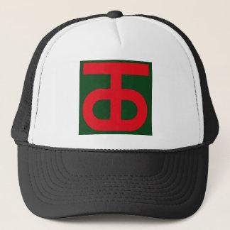 Unterstützungs-Brigade der Armee-90. Truckerkappe