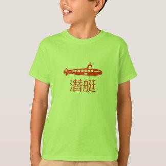 Unterwasser- und chinesisches Wort für Shirt