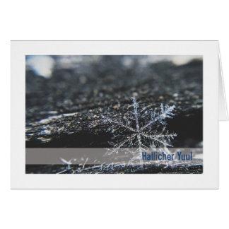 Urglaawe Yuul Karte:: Schneeflocke (DEI) Karte