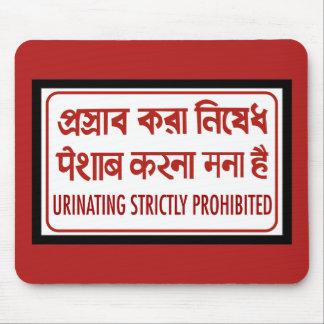 Urinieren ausschließlich verbotenes Zeichen, Mousepad
