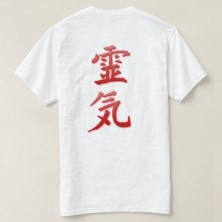 Usui Reiki VorlagenShirt T-Shirt