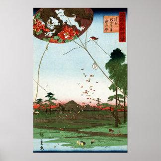 Utagawa Hiroshige entfernte Ansicht von Akiba von Poster