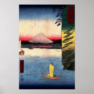 Utagawa Hiroshige Kirschblüten bei Honmoku Poster