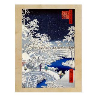 Utagawa Hiroshige Meguro Trommel-Brücke und Postkarte