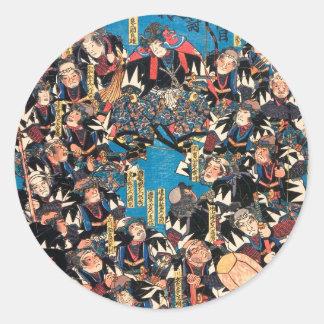 Utagawa Kunisada Loyalistdiskussion ukiyo-e Kunst Sticker