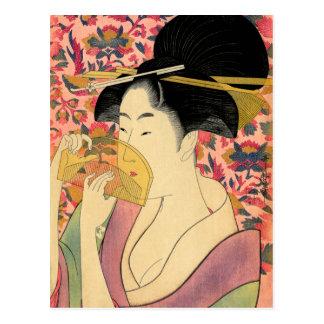 Utamaro: Kushi (Kamm). Postkarte