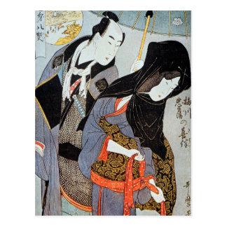 Utamaro: Liebhaber, 1797 Postkarte