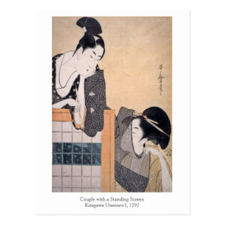 Utamaro Paare mit stehendem Schirm Postkarte