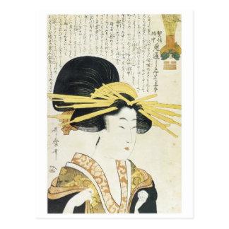 Utamaro Prim Art japanische Kunst druckt 1800 Postkarte
