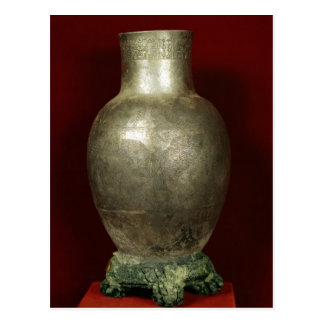 Vase eingeweiht durch Entemena dem Gott Nigirsu Postkarte