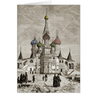 Vasili Kathedralen-Platz-Zwiebel-Haube Theotokos Karte