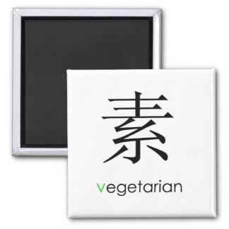 Vegetarischer Orientale Quadratischer Magnet