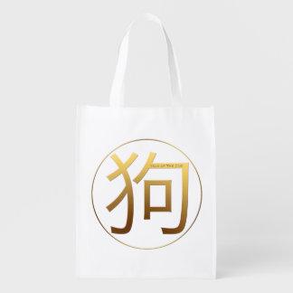 Verfolgen Sie prägeartiges Symbol Wiederverwendbare Einkaufstasche