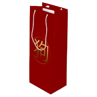 Verfolgen Sie Symbol-Wein-Geschenk-Tasche Effekt Geschenktüte Für Weinflaschen