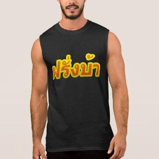 Verrücktes Bewohner des Westens ♦ Farang Ba im Ärmelloses Shirt