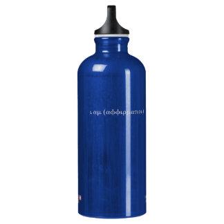 """Versteckte Bestätigungs-""""Geheimcode-"""" Wasserflasche"""