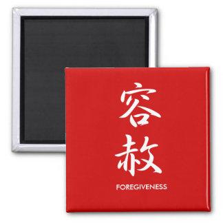 Verzeihen - Yousha Quadratischer Magnet