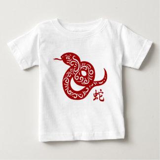 Verzierte rote chinesische Schlange Baby T-shirt