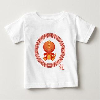 Verziertes chinesisches Jahr des Drachen Baby T-shirt
