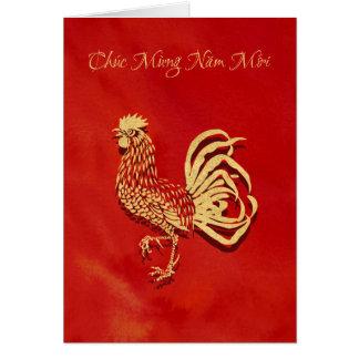 Vietnamesische goldener Hahn des neuen Jahr-2017 Karte