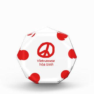 Vietnamesische Sprache und Friedenssymbol-Entwurf Auszeichnung