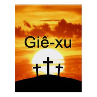 Vietnamesischer Kalvarienberg-Sonnenaufgang Jesus Postkarte