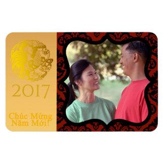 Vietnamesisches grüßenFotorahmen M des Hahn-2017 Magnet