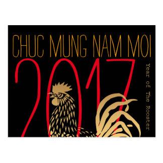 Vietnamesisches neues Jahr der Hahnpostkarte 2017 Postkarte