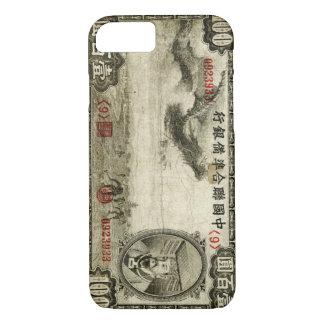 Vintage 100 Yuan Bill alt iPhone 8/7 Hülle