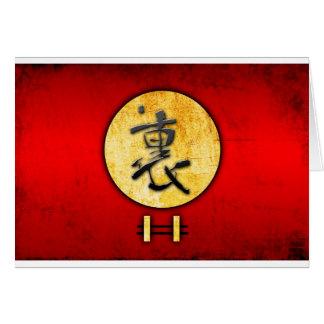 Vintage Artgeschenke 05 des Feng-shui Karte