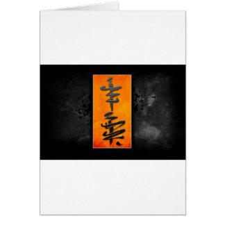 Vintage Artgeschenke 08 des Feng-shui Karte