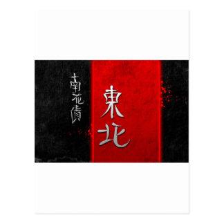 Vintage Artgeschenke 09 des Feng-shui Postkarte