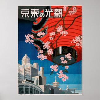Vintage Dreißigerjahre Kirschblüten in Japan-Reise Poster