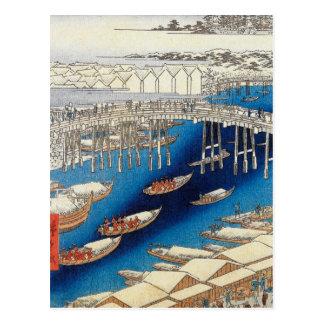 Vintage Hiroshige Japan Postkarte