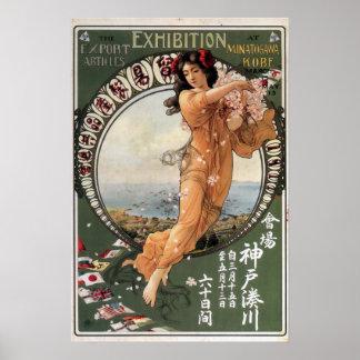 Vintage Japaner-Handels-Ausstellungs-Anzeige Poster