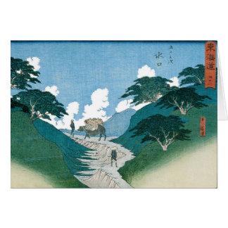 Vintage japanische Kunst Karte