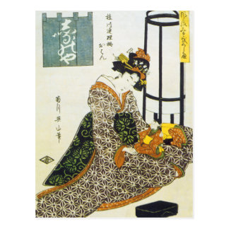 Vintage japanische Kunst Postkarte