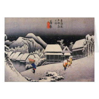 Vintage japanische Kunst-Weihnachtskarten Karte