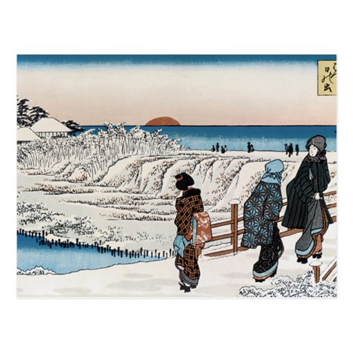 Vintage japanische Szene Postkarte