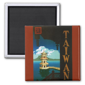 Vintage Reise Asien, Taiwan Pagoden-Tiered Turm Quadratischer Magnet