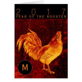 Vintager Feuer-Hahn-Jahr-Monogramm-Gruß 2017 Karte