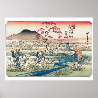 Vintager Japaner - Hiroshige Drucke
