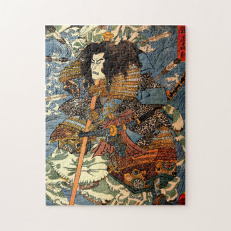 Vintager Samurai Ukiyo-e japanische Malerei Jigsaw Puzzle
