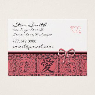 Vintages asiatisches Druck-Kanji für die Liebe Visitenkarte
