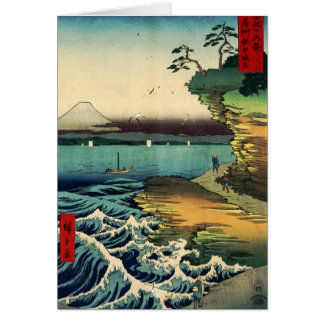 Vintages Japaner Ukiyo-e der Fujisan 房州保田ノ海岸 Karte