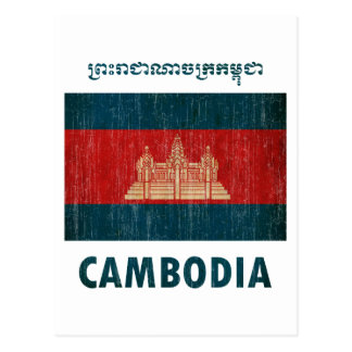 Vintages Kambodscha Postkarte
