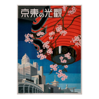 Vintages Reise-Plakat Dreißigerjahre Tokyos Japan Poster