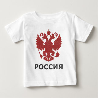 Vintages Russland Baby T-shirt