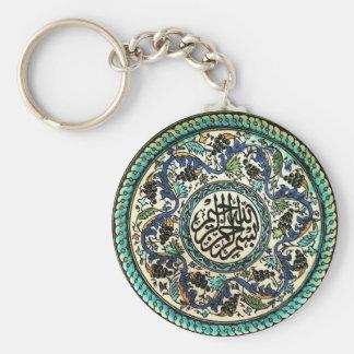 Vintages Türkischeentwurf keychain Standard Runder Schlüsselanhänger