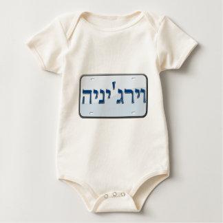 Virginia-Kfz-Kennzeichen auf Hebräer Baby Strampler